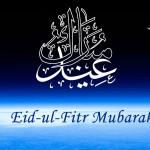 eidmubarak7-3585